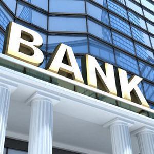 Банки Белинского