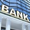 Банки в Белинском