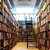 Библиотеки в Белинском