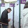 Центры занятости в Белинском