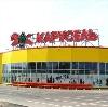 Гипермаркеты в Белинском