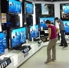 Магазины электроники в Белинском