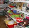 Магазины хозтоваров в Белинском