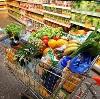 Магазины продуктов в Белинском