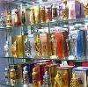 Парфюмерные магазины в Белинском