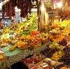Рынки в Белинском