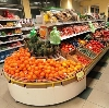 Супермаркеты в Белинском