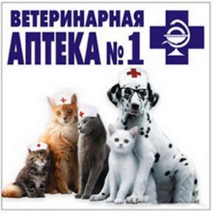 Ветеринарные аптеки Белинского
